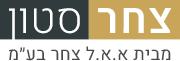 לוגו צחר סטון